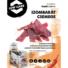 Kép 2/3 - High Protein Beef Jerky - chili 25 g